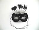 Torino Mask