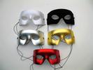 Verona Mask