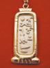 Cartouche Necklace